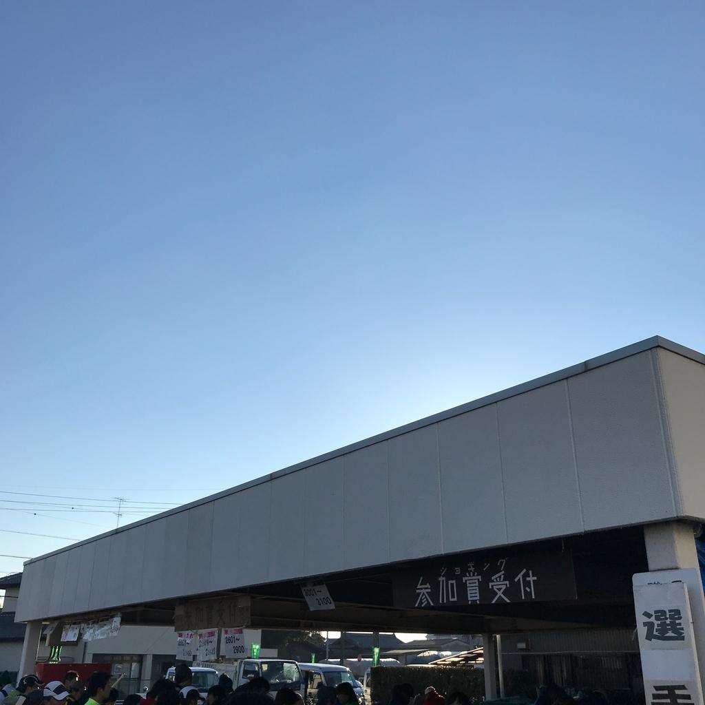 f:id:tetsu-san:20190104221803j:plain