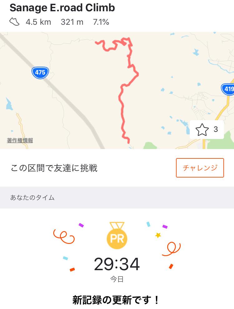 f:id:tetsu-san:20190817142203j:plain