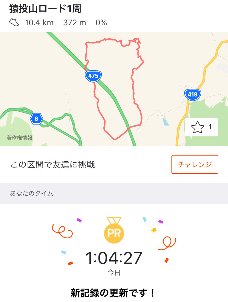 f:id:tetsu-san:20190817142827j:plain