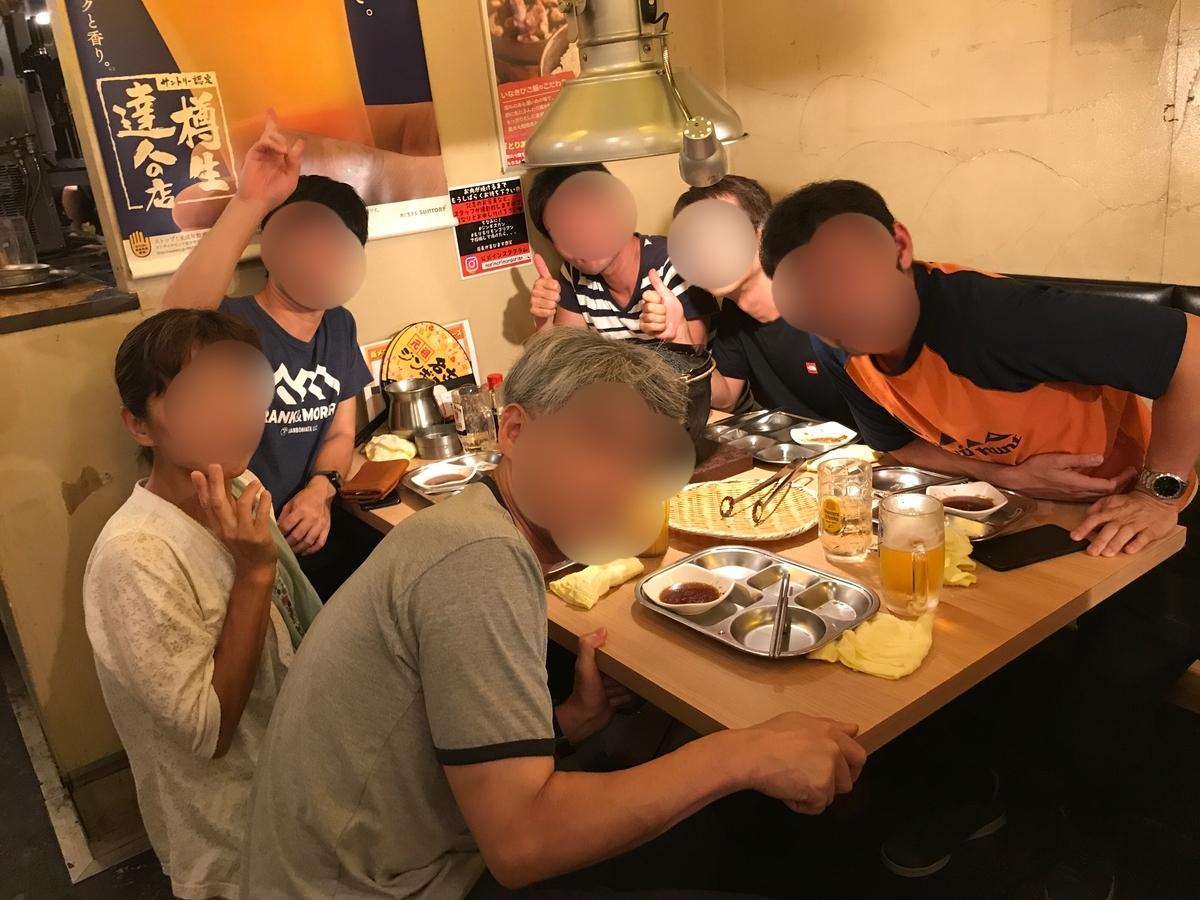 f:id:tetsu-san:20190824223933j:plain