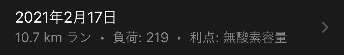 f:id:tetsu-san:20210217101050j:plain