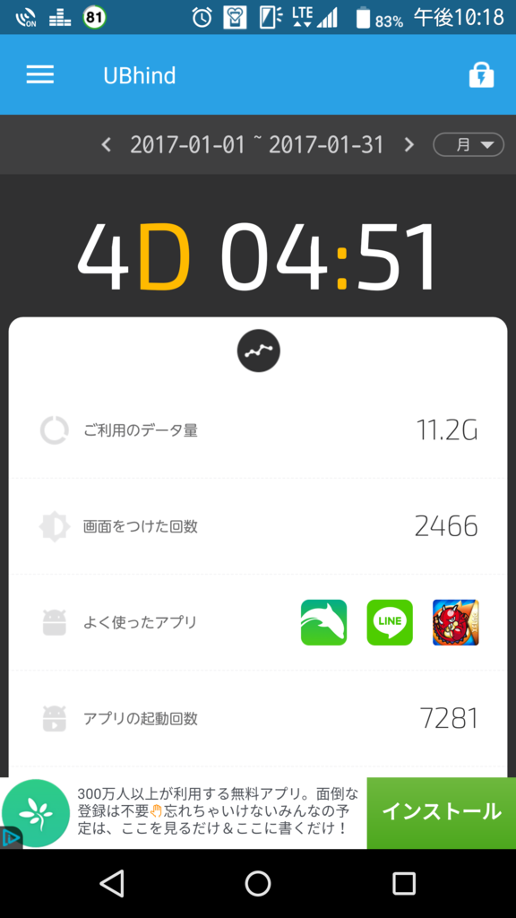 f:id:tetsu0716:20170201225334p:plain