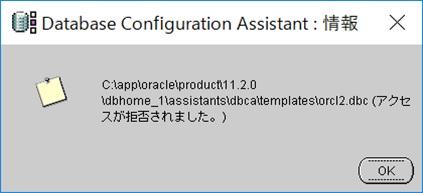 f:id:tetsu114:20170109192847j:plain