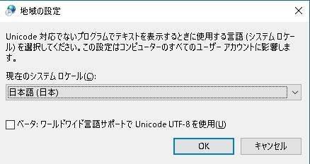 f:id:tetsu23:20180531104337j:plain