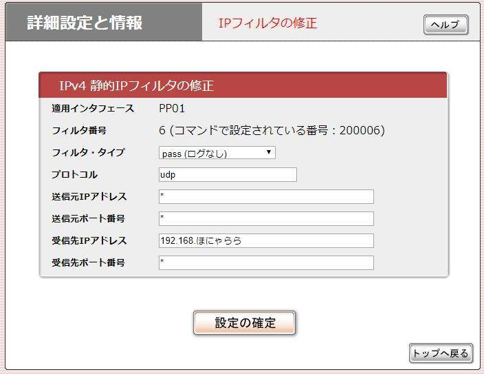 f:id:tetsu23:20190510110523j:plain