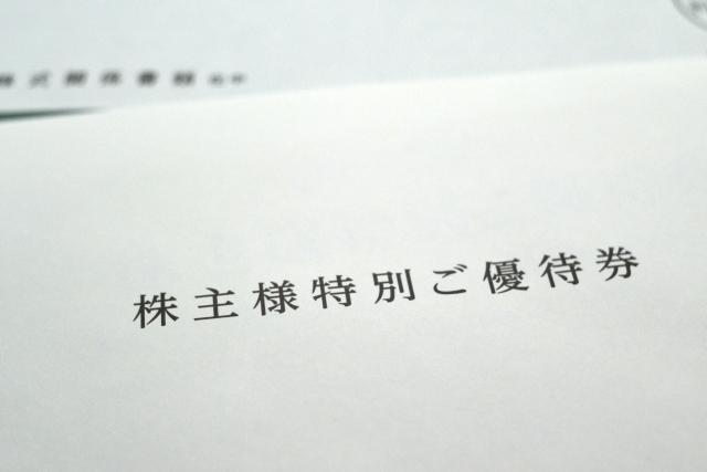 f:id:tetsu2525:20181224055721j:plain