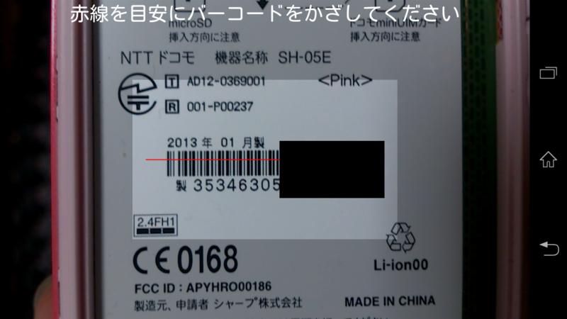 f:id:tetsu31415:20140120001021p:plain