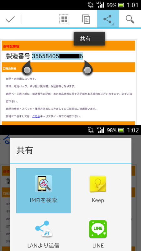 f:id:tetsu31415:20140120002252p:plain