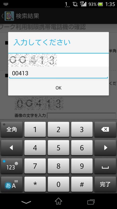 f:id:tetsu31415:20140120003800p:plain