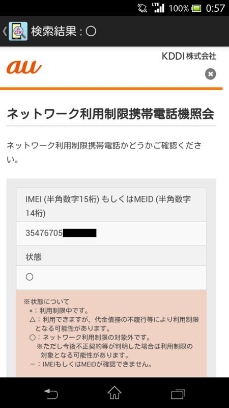 f:id:tetsu31415:20140120003904p:plain