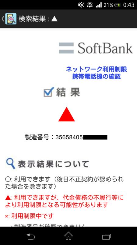f:id:tetsu31415:20140120004509p:plain