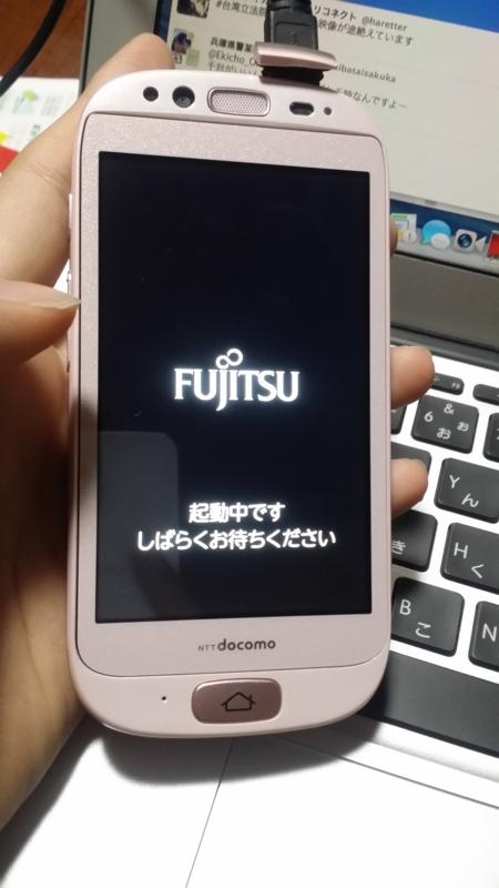f:id:tetsu31415:20140320135505j:plain