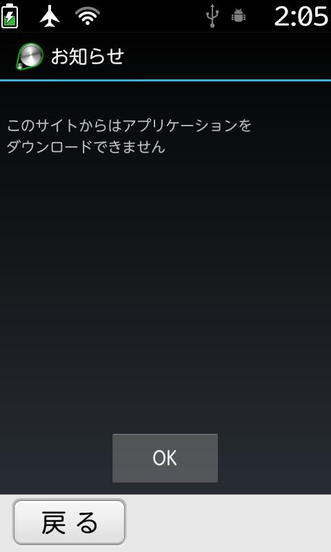 f:id:tetsu31415:20140322020646p:plain