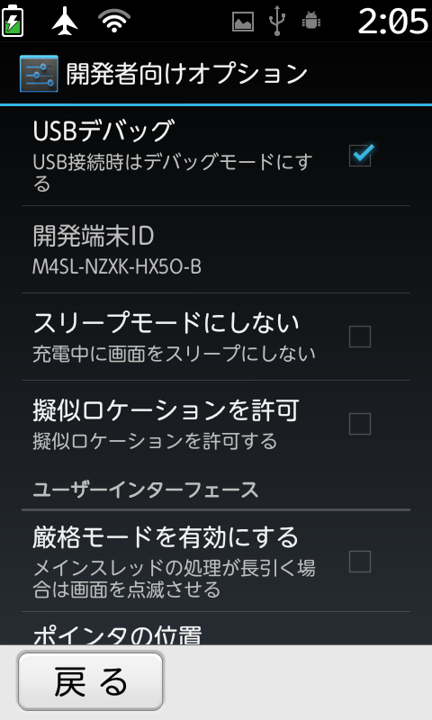 f:id:tetsu31415:20140322020911p:plain
