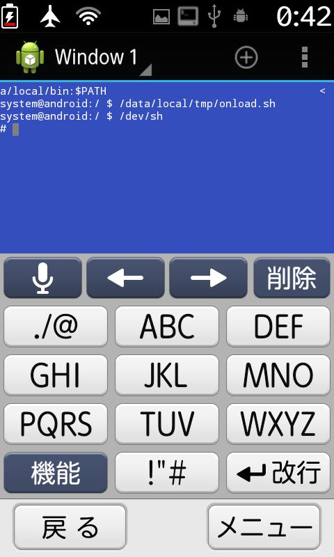 f:id:tetsu31415:20140325005603p:plain