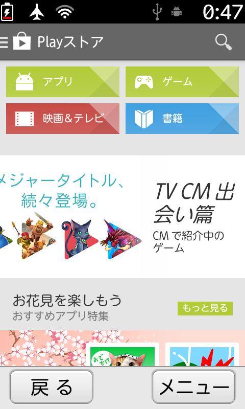 f:id:tetsu31415:20140325005714p:plain