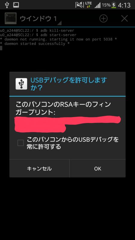 f:id:tetsu31415:20140429044513p:plain