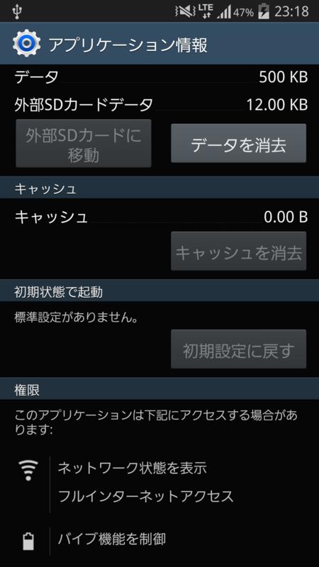 f:id:tetsu31415:20140719231842p:plain