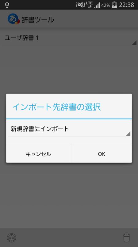f:id:tetsu31415:20140719232804p:plain
