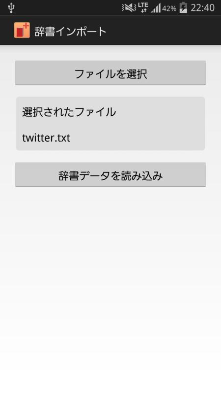 f:id:tetsu31415:20140719235101p:plain