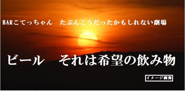 f:id:tetsu3423:20200225141224j:plain