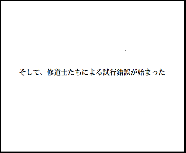 f:id:tetsu3423:20200225201237p:plain