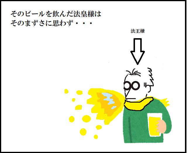 f:id:tetsu3423:20200226222304p:plain