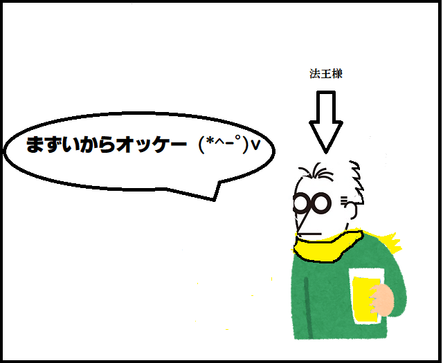 f:id:tetsu3423:20200226222319p:plain