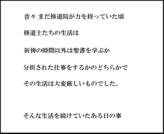 f:id:tetsu3423:20200226224257p:plain