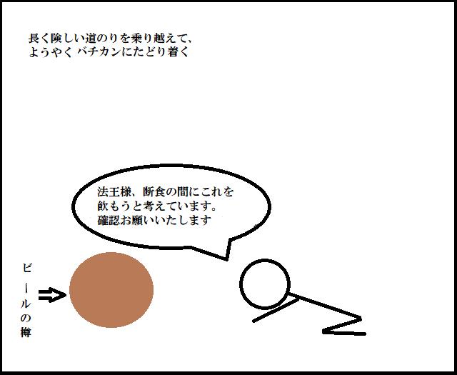 f:id:tetsu3423:20200227091651p:plain