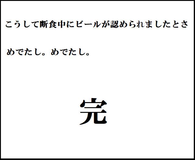 f:id:tetsu3423:20200227092049p:plain
