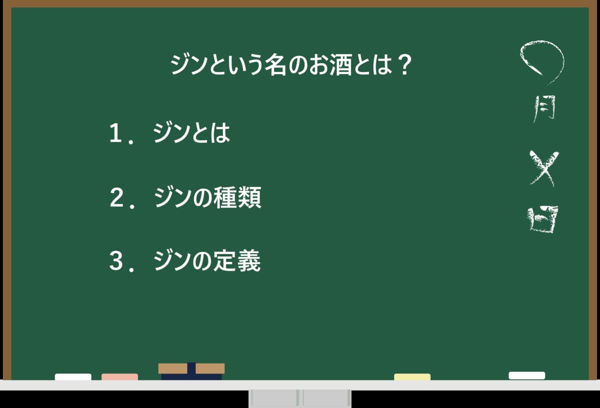 f:id:tetsu3423:20200704144703p:plain