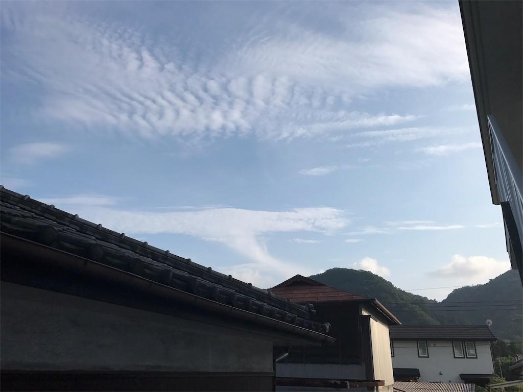 f:id:tetsu7:20170805190003j:image
