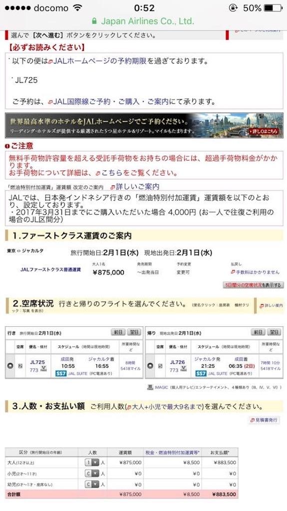 f:id:tetsu7906:20170919201202j:image