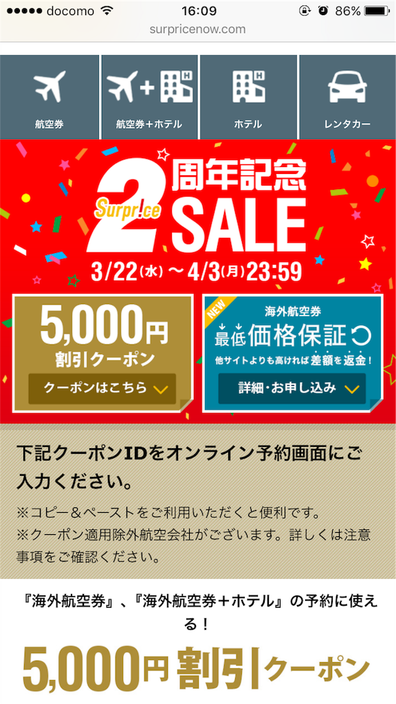 f:id:tetsu7906:20170921000410p:image