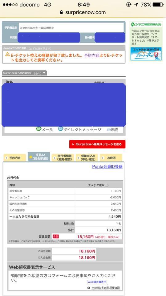 f:id:tetsu7906:20170923154955j:plain