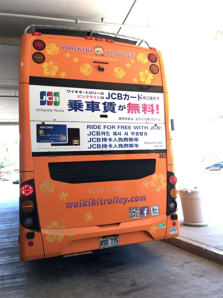 f:id:tetsu7906:20171011201837j:image