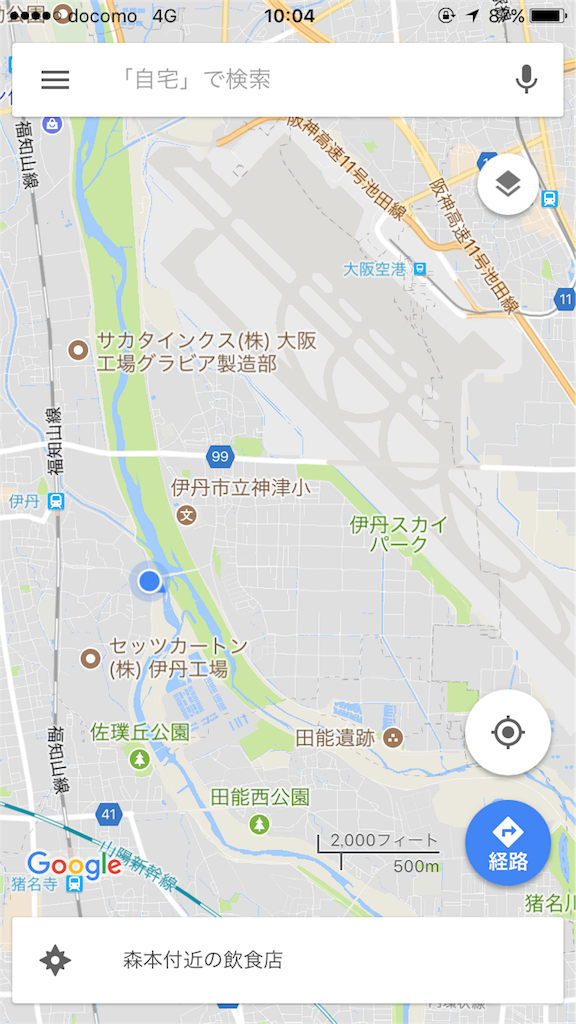 f:id:tetsu7906:20171017224906p:image