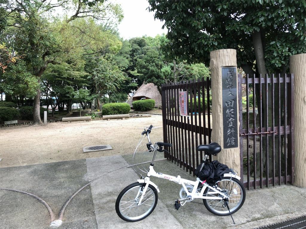 f:id:tetsu7906:20171017224917j:image