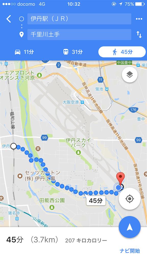 f:id:tetsu7906:20171017224937p:image