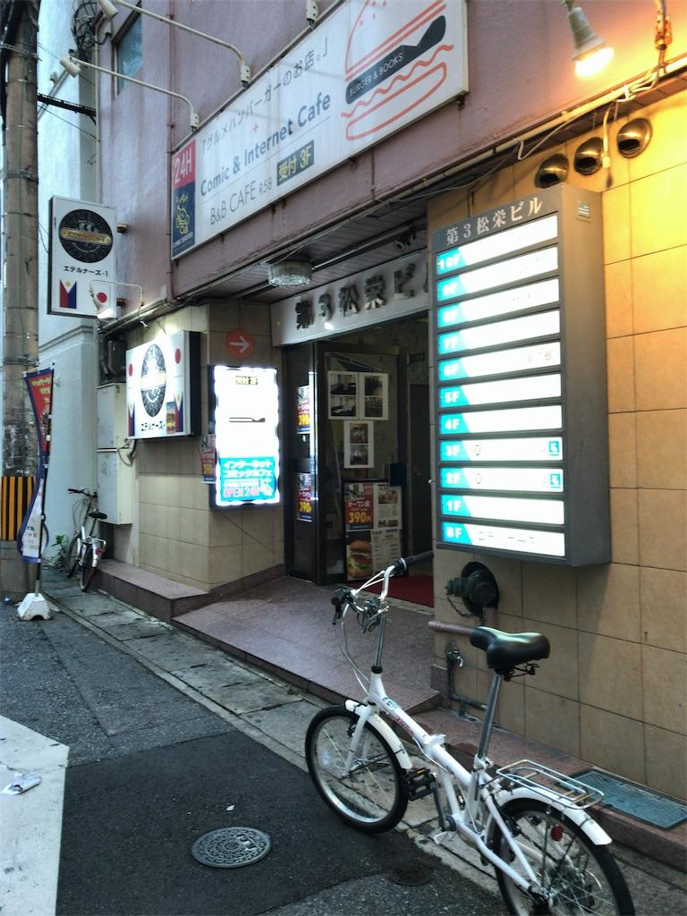 f:id:tetsu7906:20171019184025j:image