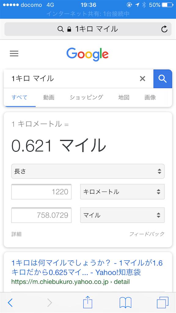 f:id:tetsu7906:20171104193742p:image