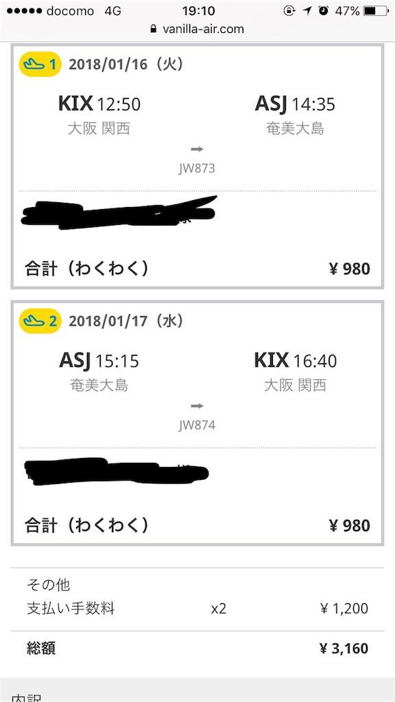 f:id:tetsu7906:20171112072010j:image