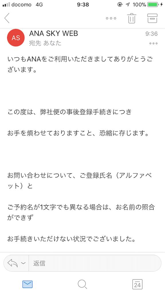 f:id:tetsu7906:20180105174024p:image