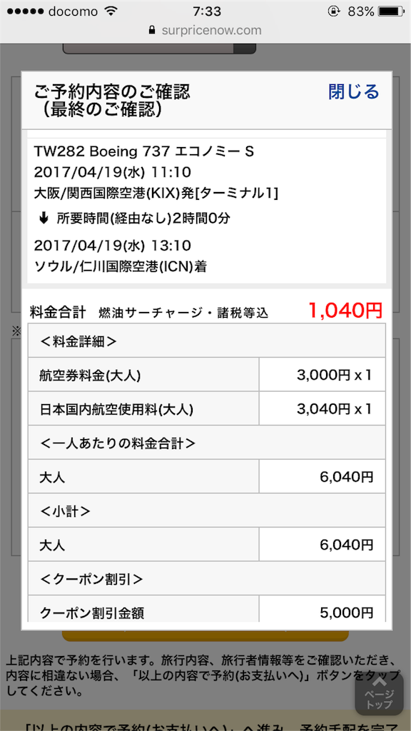 f:id:tetsu7906:20180108152435p:image