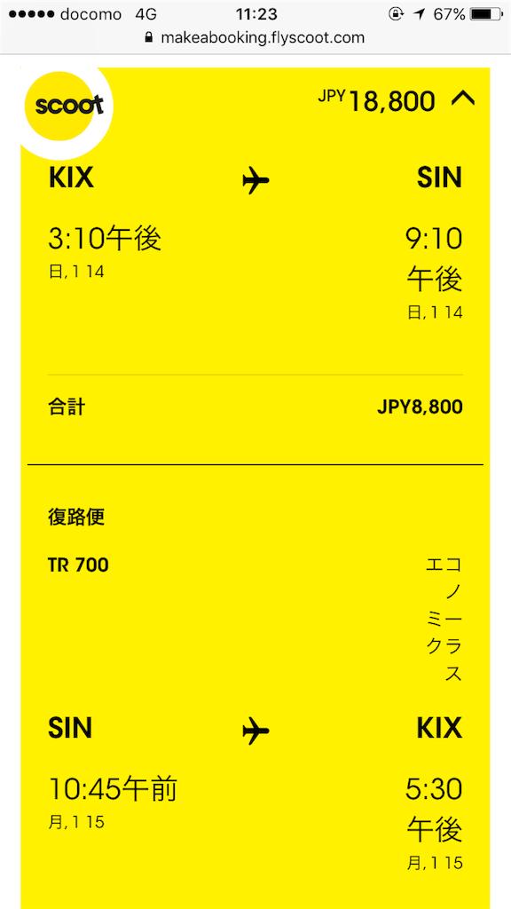 f:id:tetsu7906:20180108153024p:image