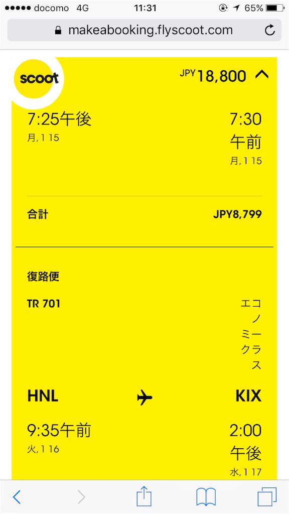 f:id:tetsu7906:20180108153129p:image