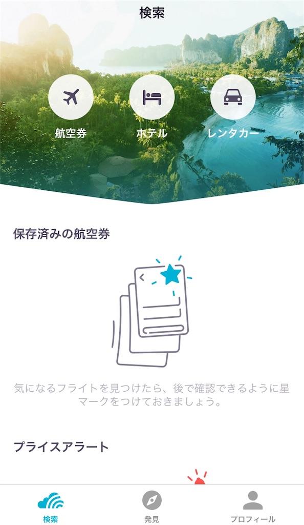 f:id:tetsu7906:20180111171608j:image