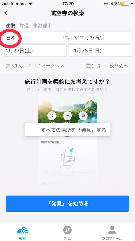 f:id:tetsu7906:20180111173043j:image