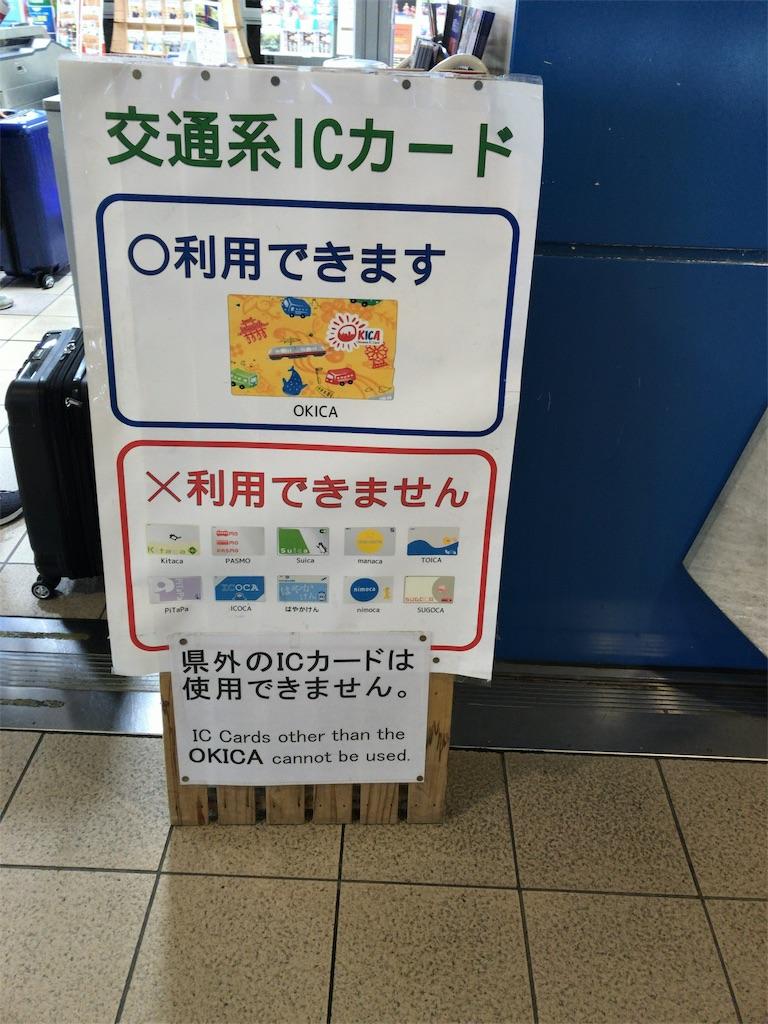 f:id:tetsu7906:20180217164227j:image